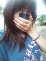 chisato ! cute
